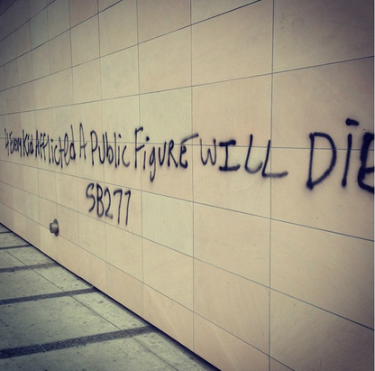 Instagram photo capturing the Anti-Vaccine Graffiti on the Santa Monica Freeway
