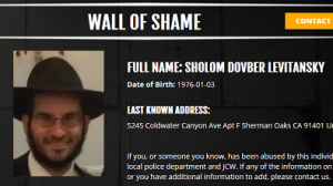 The original posting from Jewish Community Watch's website.