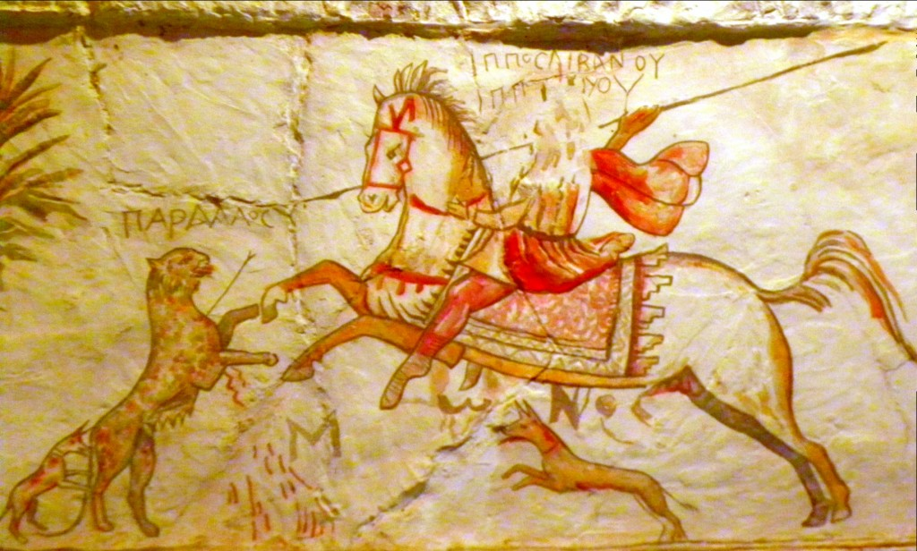 Sidonian Cave Mural, courtesy of Wikimedia Commons