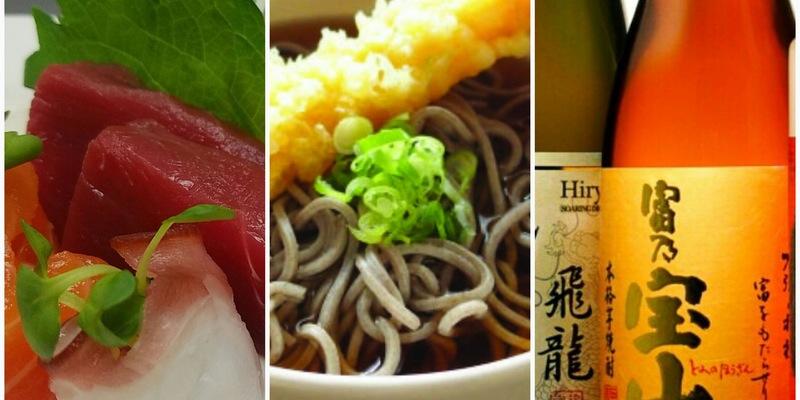 Los Angeles Food Event Japanese Food Festival