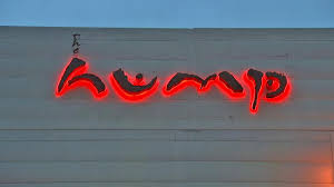 Former sushi chef of Santa Monica restaurant The Hump sentenced for serving whale meat to customers