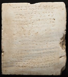 The world's earliest-known inscription of the Ten Commandments (Heritage Auctions news release).