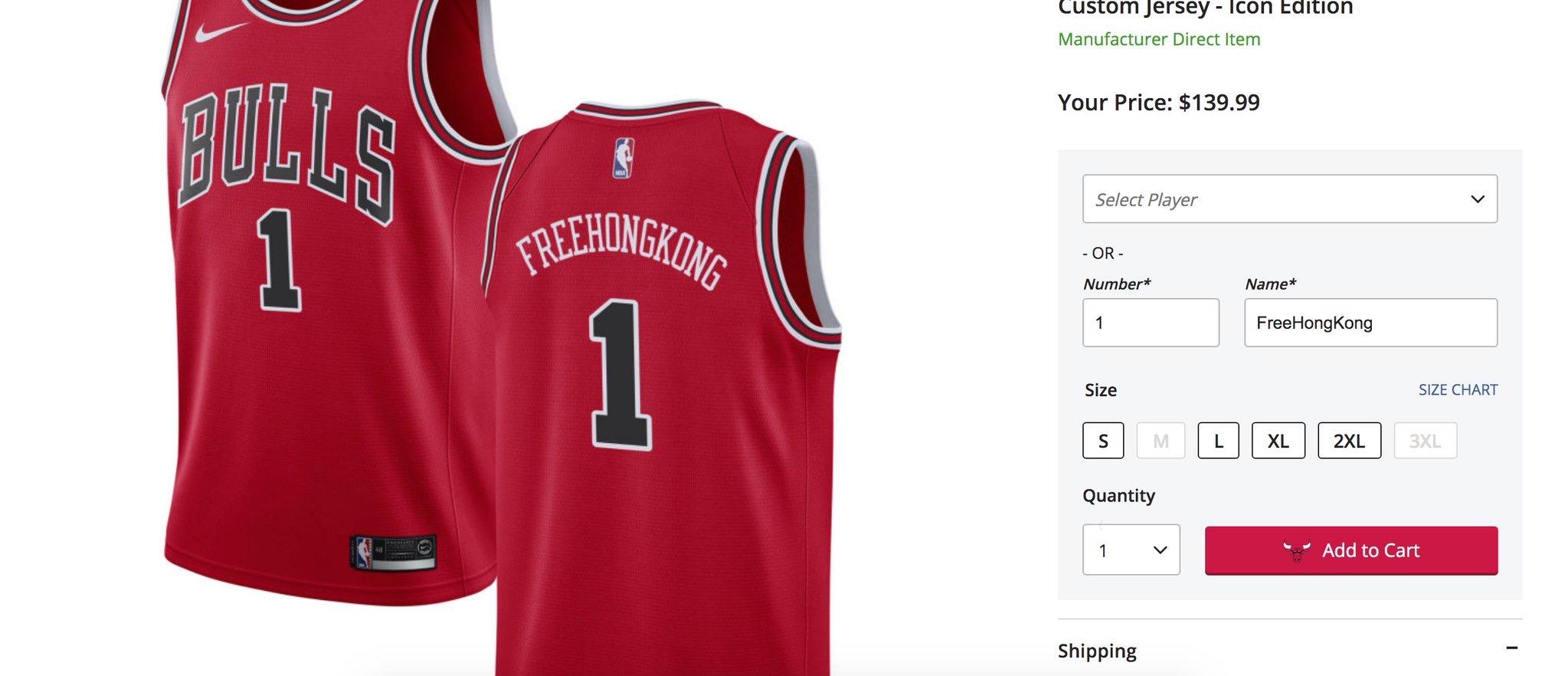 personalized nba jersey